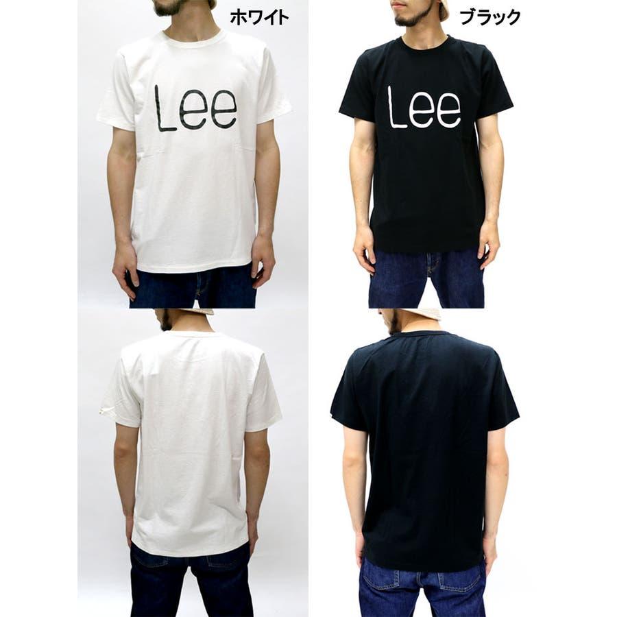リー Tシャツ メンズ ロゴ Tシャツ 半袖【 Lee ストリート カジュアル シンプル ロゴ XL LL