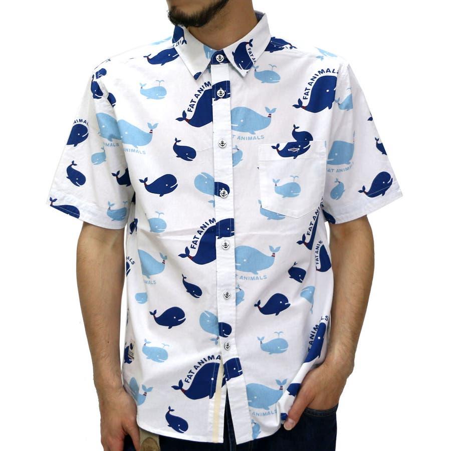 美シルエットで好印象なイメージ シャツ メンズ 半袖 プリント クジラ柄 カジュアルシャツ  アメカジ おもしろ かわいい くじら カジュアル シャツメンズ 罵詈