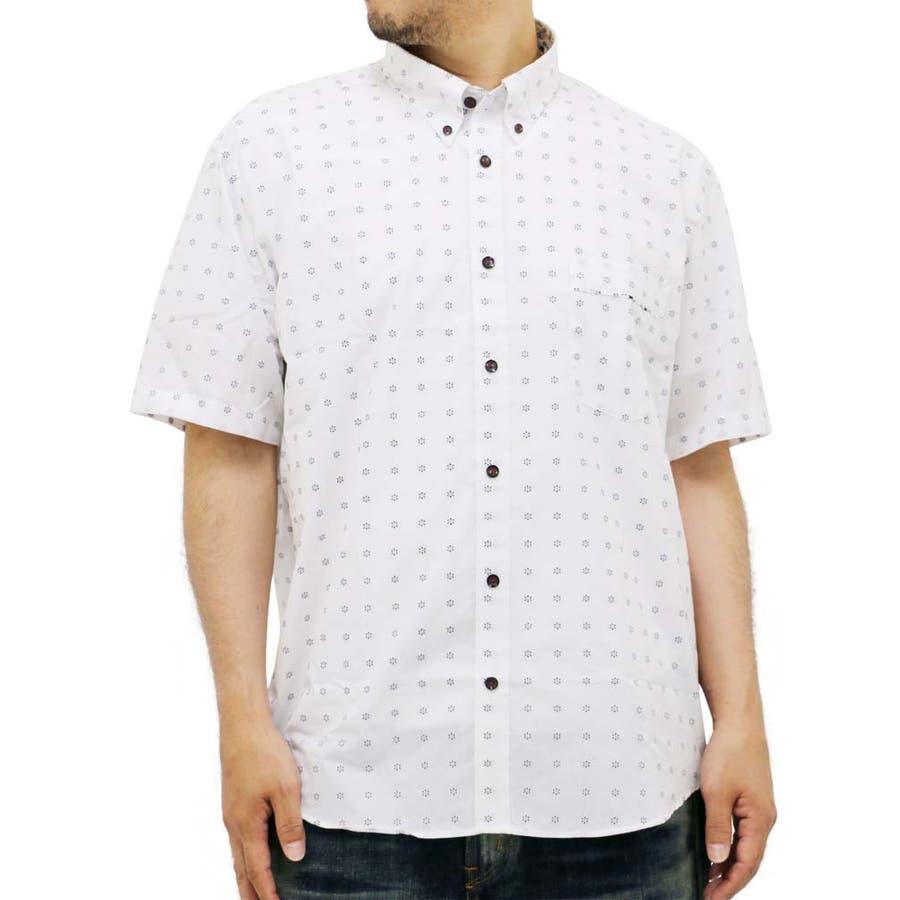 この安さでこれを買えるなんて 大きいサイズ メンズ シャツ 半袖 キングサイズ 2L 3L 4L 5L 和柄 和風 和 ボタンダウン きれいめ シンプル 清潔感吸水速乾 吸汗速乾 群生