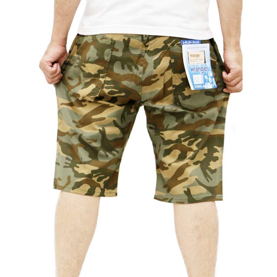 これからの季節に活躍しそう メンズファッション通販大きいサイズ メンズ ハーフパンツ Wrangler キングサイズ 38インチ~46インチ ラングラー 迷彩 カモフラ ショートパンツストレッチ 万巻