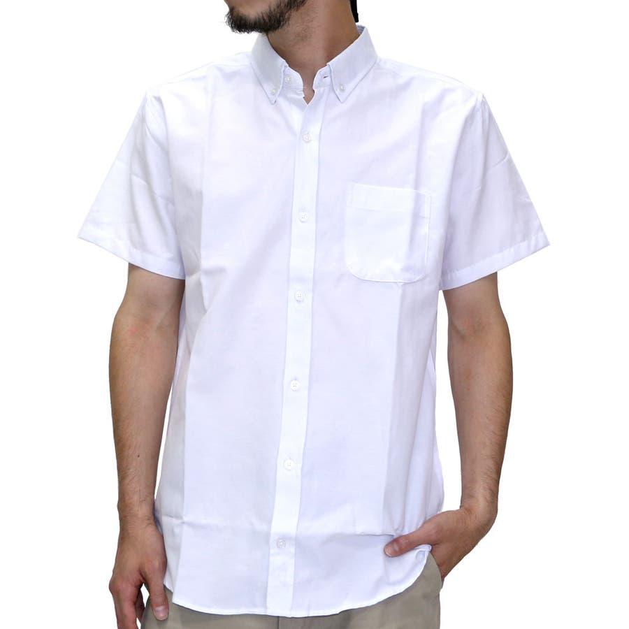 どんなコーデに も使える オックスフォード シャツ メンズ ボタンダウン シャツ 無地 半袖  無地シャツ 半袖シャツ ボタンダウンシャツオックスフォードシャツ カジュアルシャツ 白シャツ XL LL シャツメンズ 愚弄