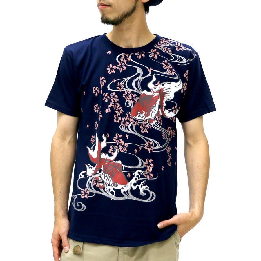 値段も安く商品もしっかりしている Tシャツ メンズ 和柄 ラメプリント Tシャツ 半袖  和柄 龍 鯉 金魚 桜 雷神 ティーシャツ 半袖 Tシャツメンズメンズカジュアル 永遠