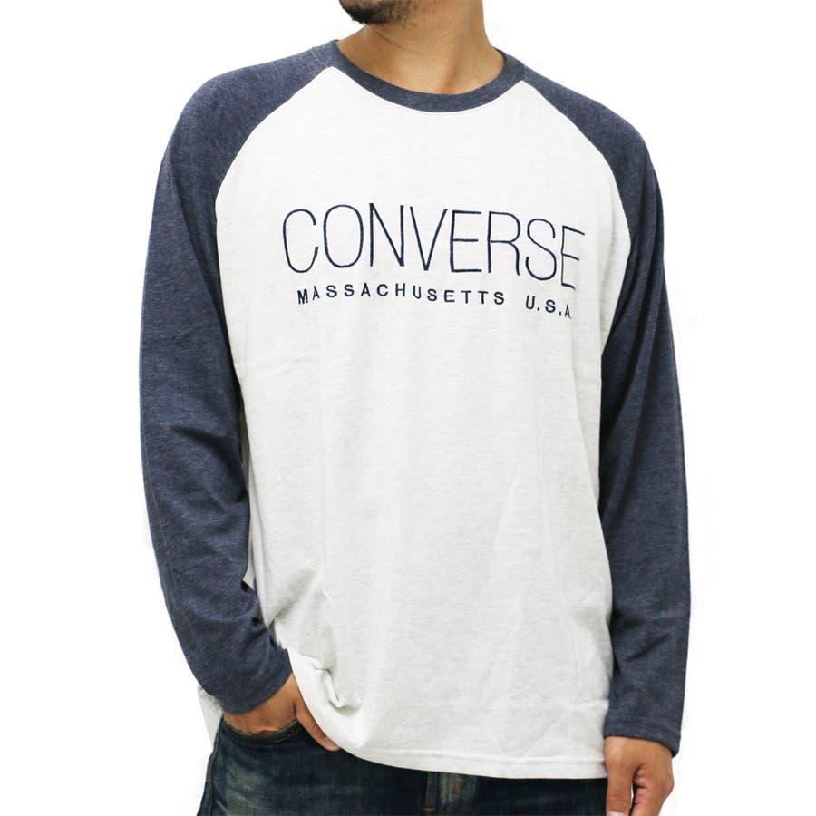素材かなりいいし、オシャレ! 大きいサイズ メンズ Tシャツ 長袖 CONVERSE キングサイズ 2L 3L 4L 5L コンバース ラグラン ロゴ 刺繍スポーツ ストリート 誤殺