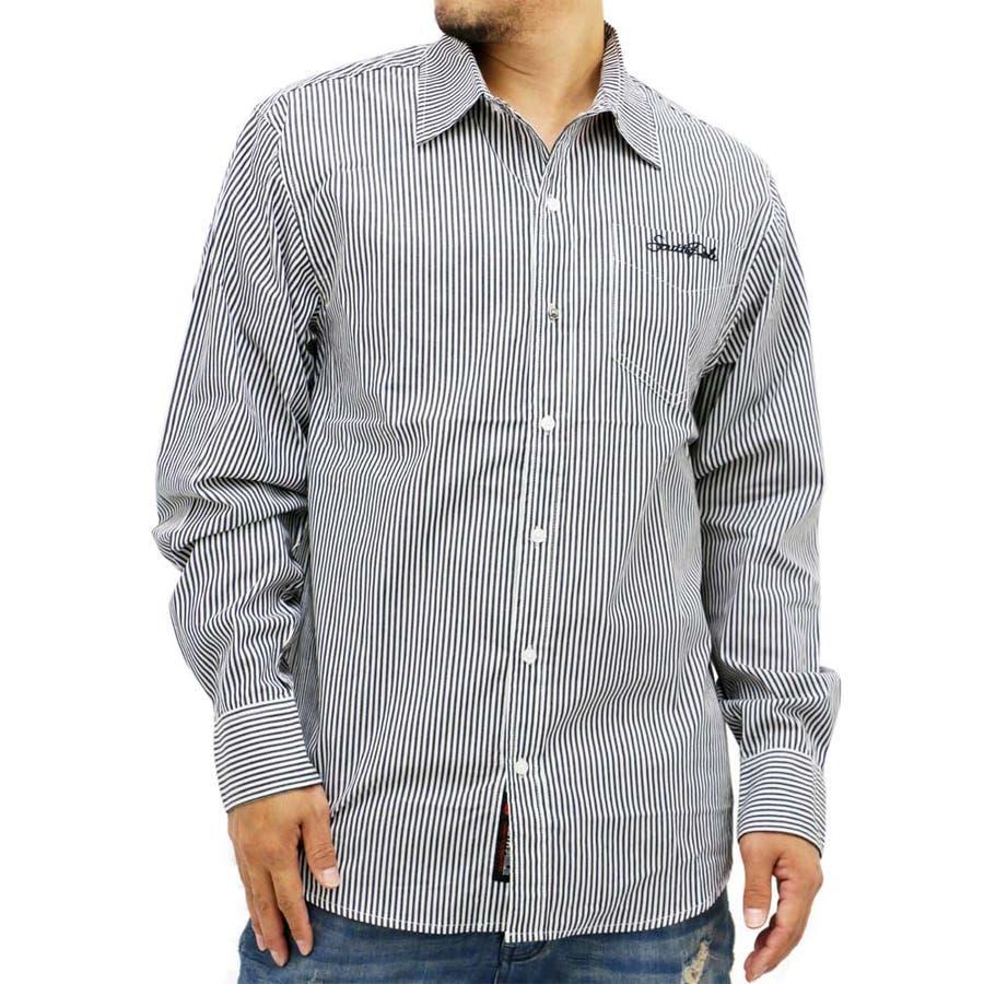 王道キレイめスタイル 大きいサイズ メンズ シャツ 長袖 ストライプ キングサイズ 2L 3L 4L SOUTH POLE サウスポール ブランド 愚図