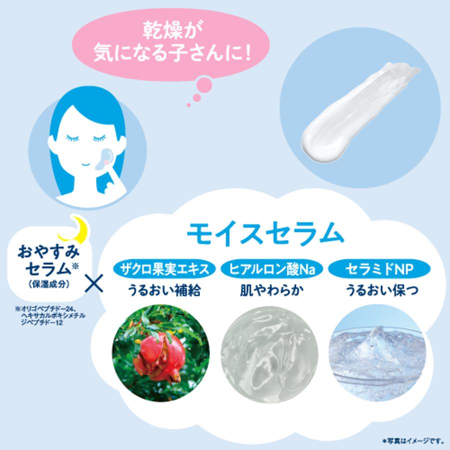 ピュレア眠れる美女マスク(集中保湿) 70g(30回分) 6