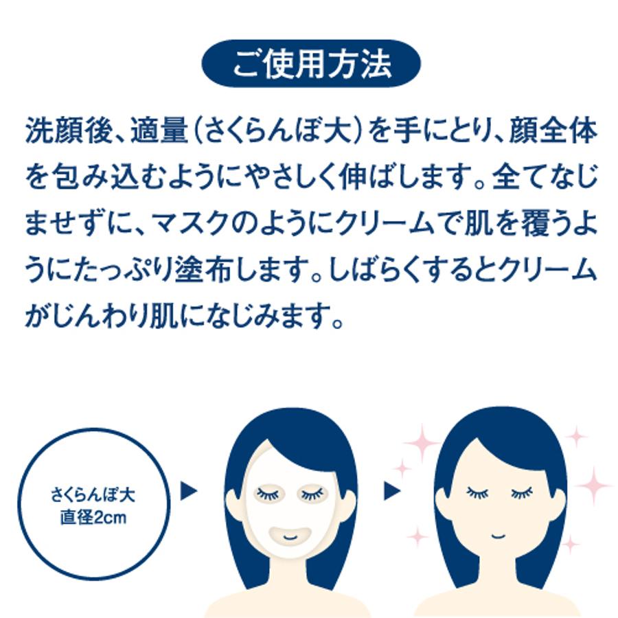 ピュレア眠れる美女マスク(集中保湿) 70g(30回分) 7