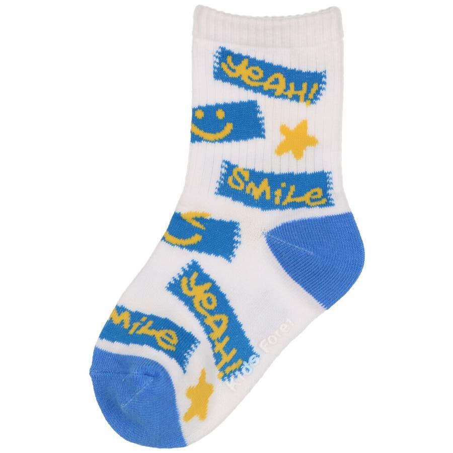【子供服】 Kids Foret (キッズフォーレ) ロゴ柄リブクルーソックス・靴下 11cm〜20cm B13307 3