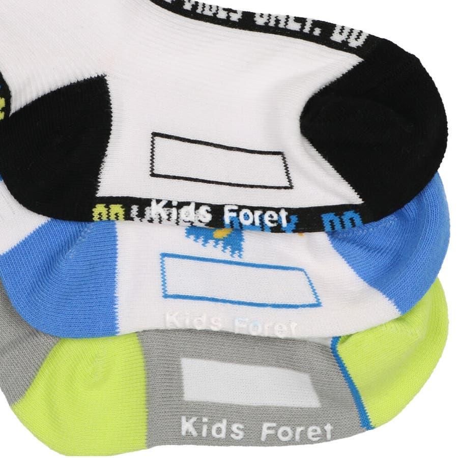 【子供服】 Kids Foret (キッズフォーレ) ロゴ柄リブクルーソックス・靴下 11cm〜20cm B13307 6