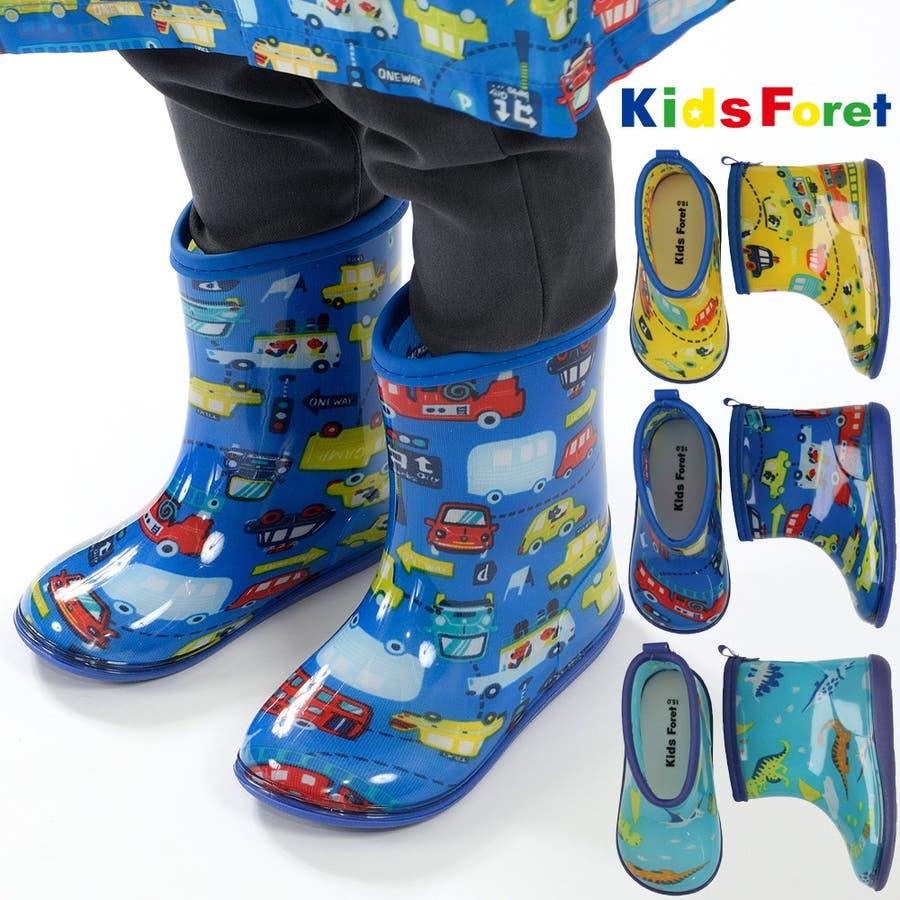 【子供服】 Kids Foret (キッズフォーレ) 車・恐竜総柄レインシューズ 14cm〜20cm B81862 1