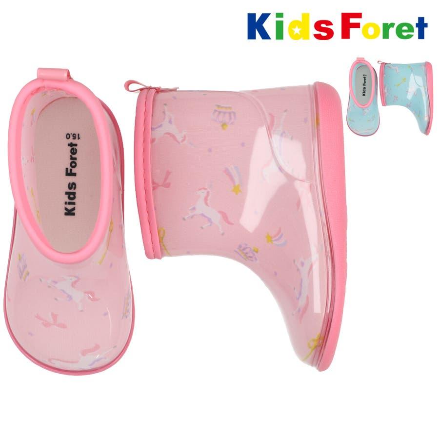 【子供服】 Kids Foret (キッズフォーレ) ユニコーン柄レインシューズ・長靴 14cm〜20cm B81880 1