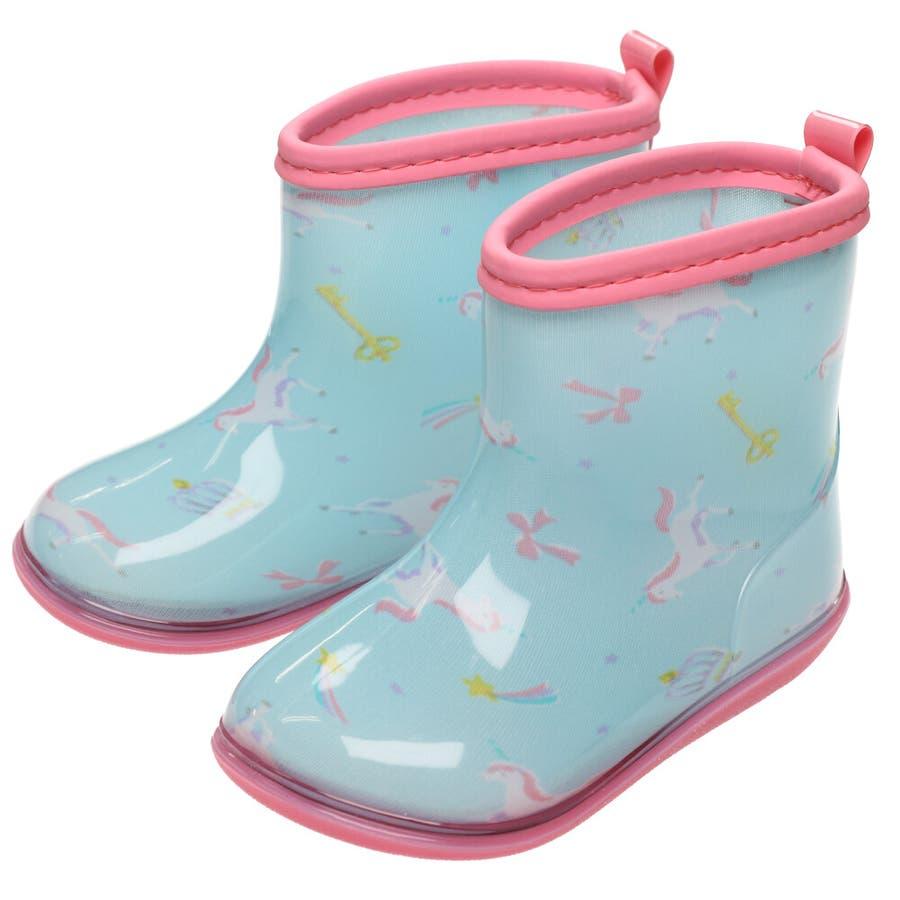 【子供服】 Kids Foret (キッズフォーレ) ユニコーン柄レインシューズ・長靴 14cm〜20cm B81880 4