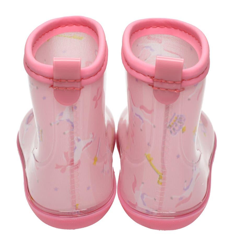 【子供服】 Kids Foret (キッズフォーレ) ユニコーン柄レインシューズ・長靴 14cm〜20cm B81880 7