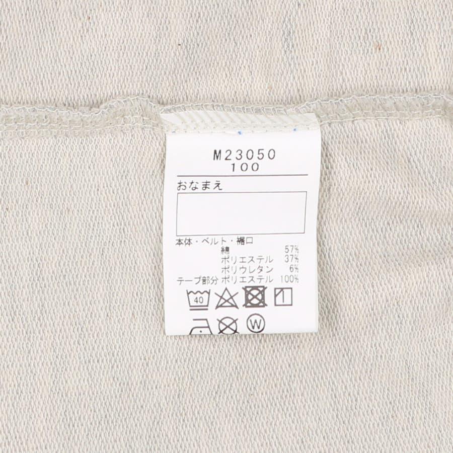 【子供服】 moujonjon (ムージョンジョン) ストレッチミニ裏毛脇ニットテープパンツ 80cm〜140cm M23050 9