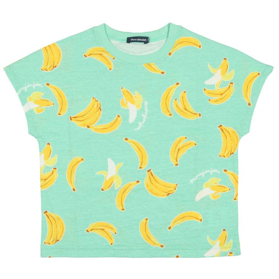 【子供服】 moujonjon (ムージョンジョン) 日本製スイカ・バナナ総柄半袖Tシャツ 80cm〜120cm M32861 3