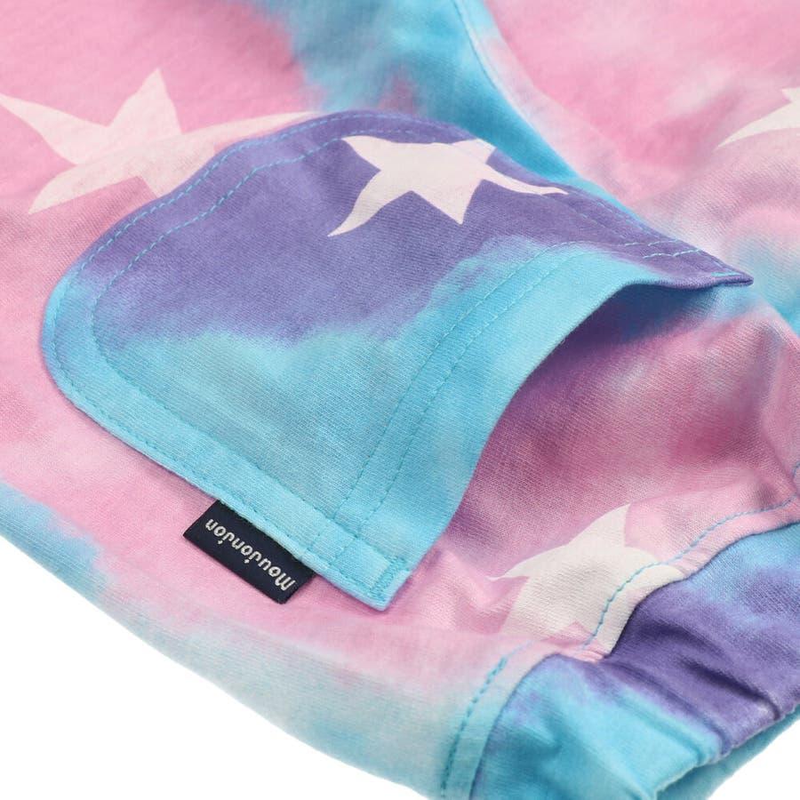 【子供服】 moujonjon (ムージョンジョン) 日本製タイダイ風星柄5分丈ハーフパンツ 80cm〜120cm M33148 6