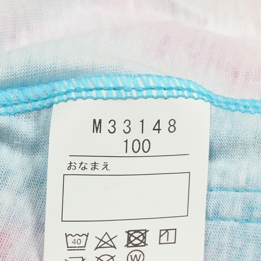 【子供服】 moujonjon (ムージョンジョン) 日本製タイダイ風星柄5分丈ハーフパンツ 80cm〜120cm M33148 9