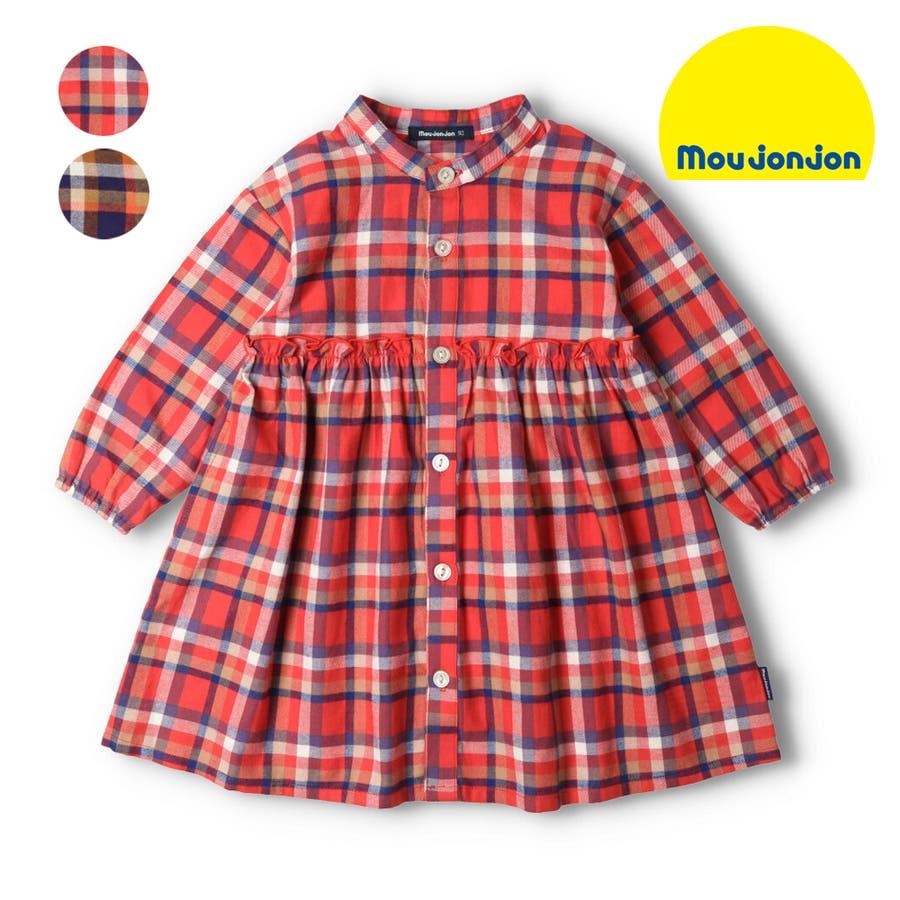 【子供服】 moujonjon (ムージョンジョン) チェックシャツワンピース 80cm〜140cm M52342 1