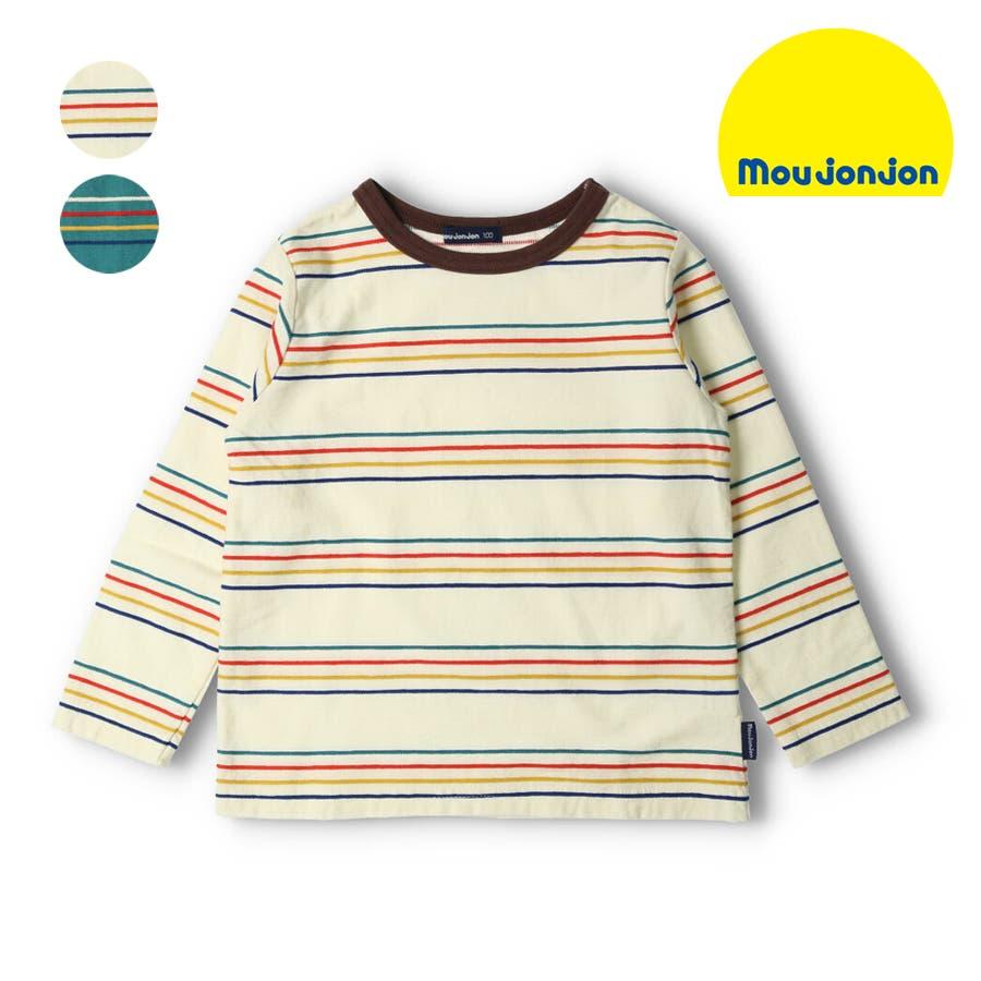 【子供服】 moujonjon (ムージョンジョン) リップルボーダーTシャツ 80cm〜140cm M52822 1