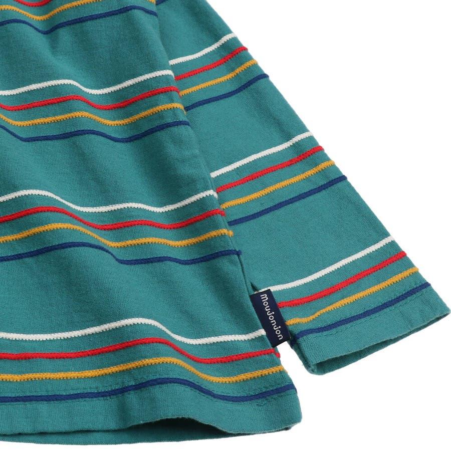 【子供服】 moujonjon (ムージョンジョン) リップルボーダーTシャツ 80cm〜140cm M52822 6