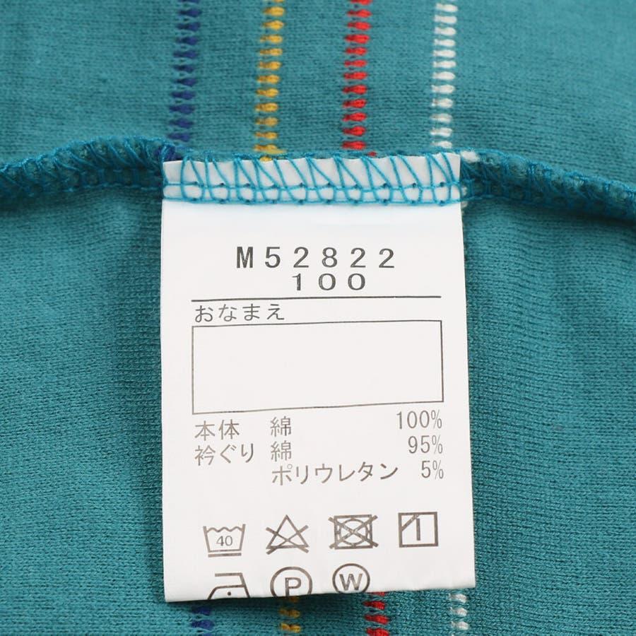 【子供服】 moujonjon (ムージョンジョン) リップルボーダーTシャツ 80cm〜140cm M52822 7