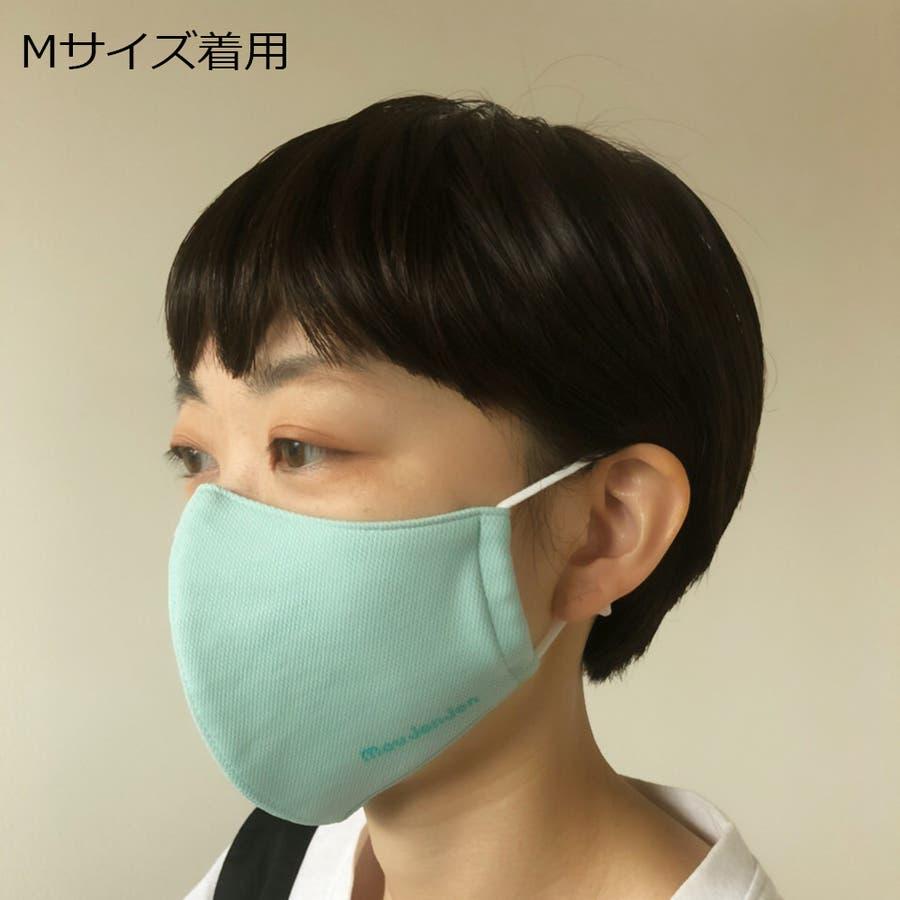 【子供服】 moujonjon (ムージョンジョン) こども用大人用日本製ロゴ入り無地メッシュマスク S〜L M63891 10