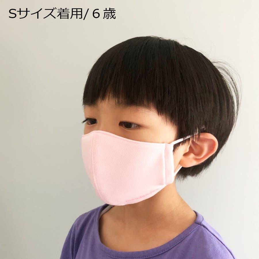 【子供服】 moujonjon (ムージョンジョン) こども用大人用日本製ロゴ入り無地メッシュマスク S〜L M63891 9