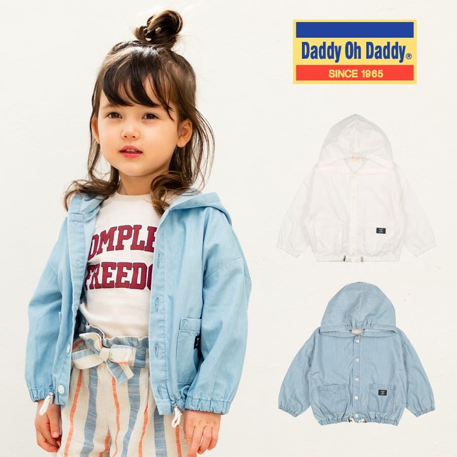 【子供服】 Daddy Oh Daddy (ダディオダディ) シャツパーカー 80cm〜150cm V32110 1