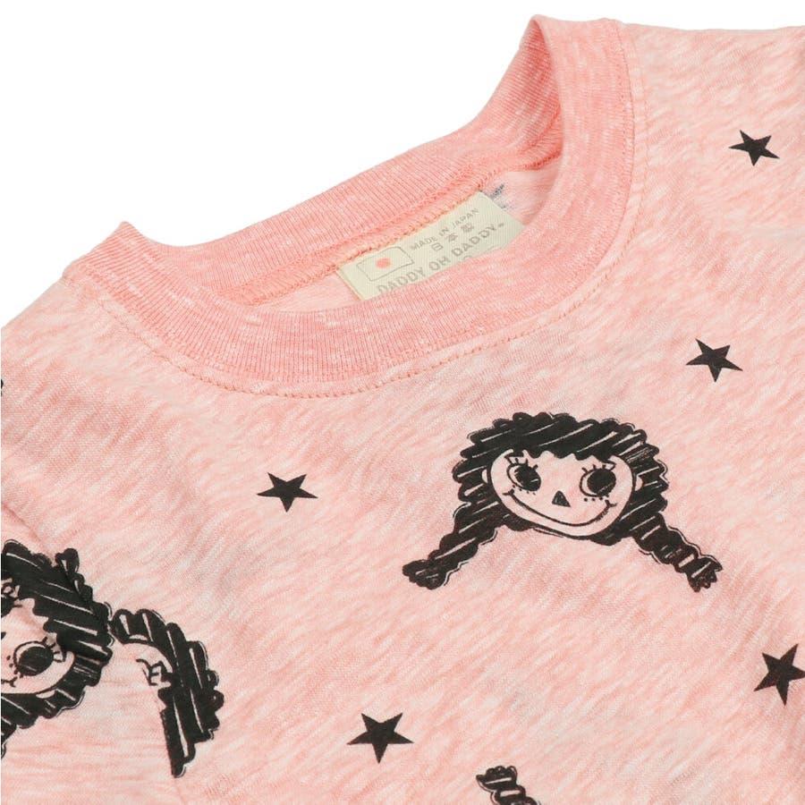 【子供服】 Daddy Oh Daddy (ダディオダディ) 日本製ダディコ総柄半袖Tシャツ 80cm〜130cm V32850 6