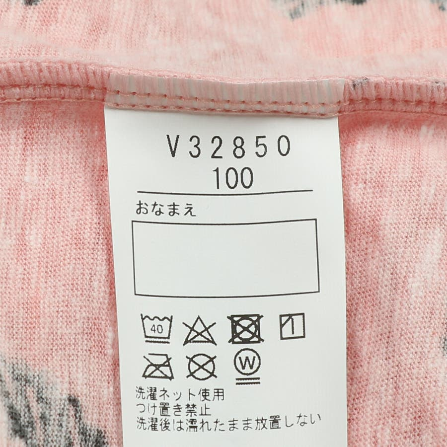 【子供服】 Daddy Oh Daddy (ダディオダディ) 日本製ダディコ総柄半袖Tシャツ 80cm〜130cm V32850 9