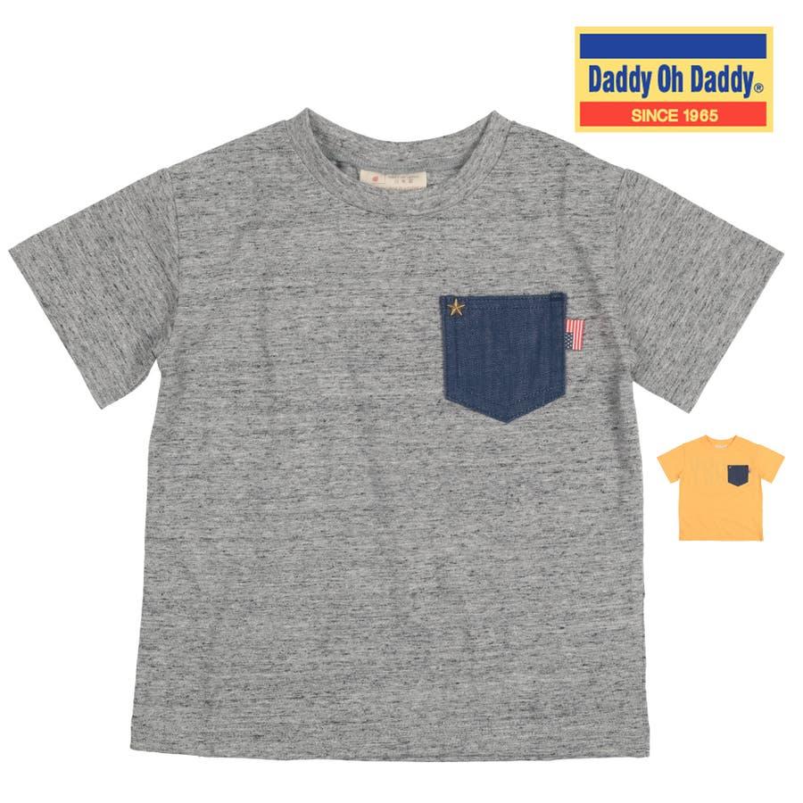 【子供服】 Daddy Oh Daddy (ダディオダディ) 日本製デニムポケット付半袖Tシャツ 80cm〜150cm V32851 1