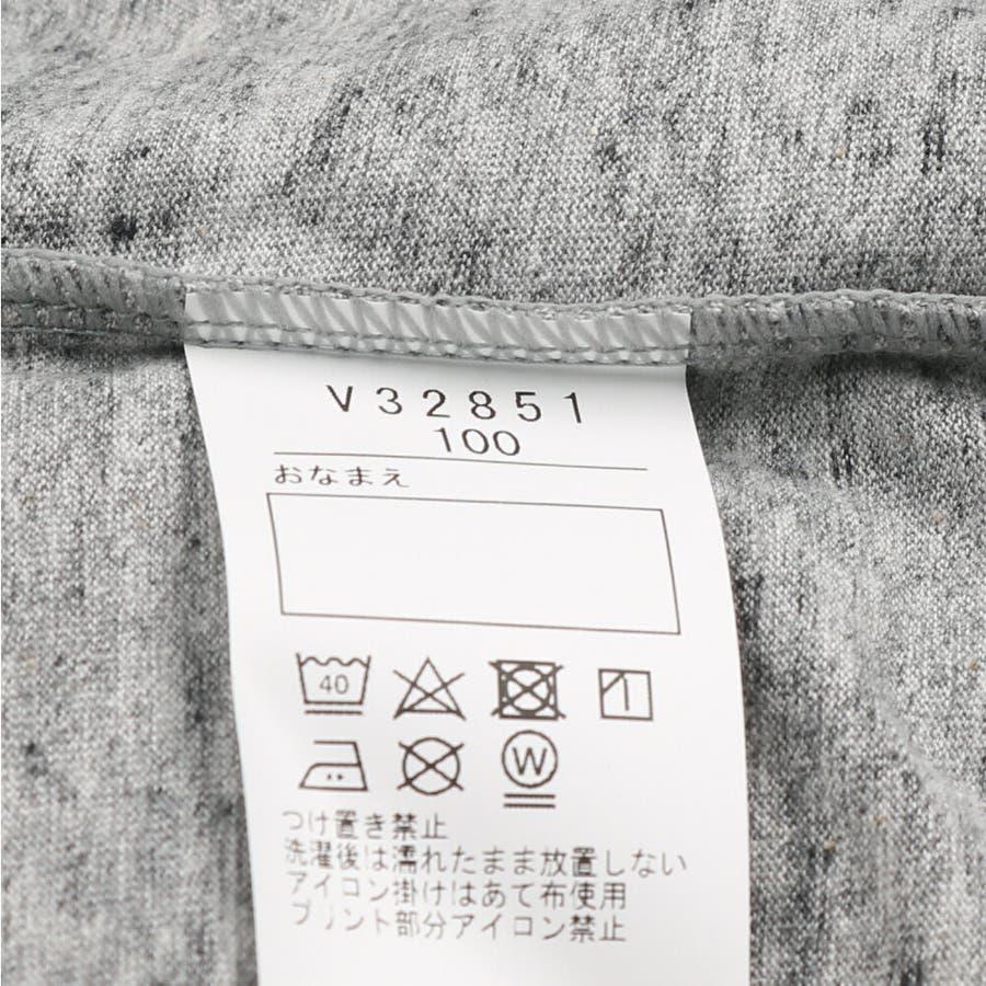 【子供服】 Daddy Oh Daddy (ダディオダディ) 日本製デニムポケット付半袖Tシャツ 80cm〜150cm V32851 10