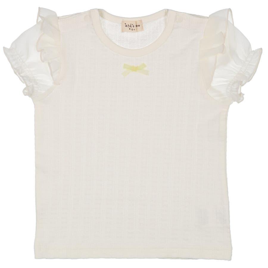 【子供服】 kids zoo (キッズズー) メッシュジャガードパフスリーブTシャツ 70cm〜95cm W22811 2