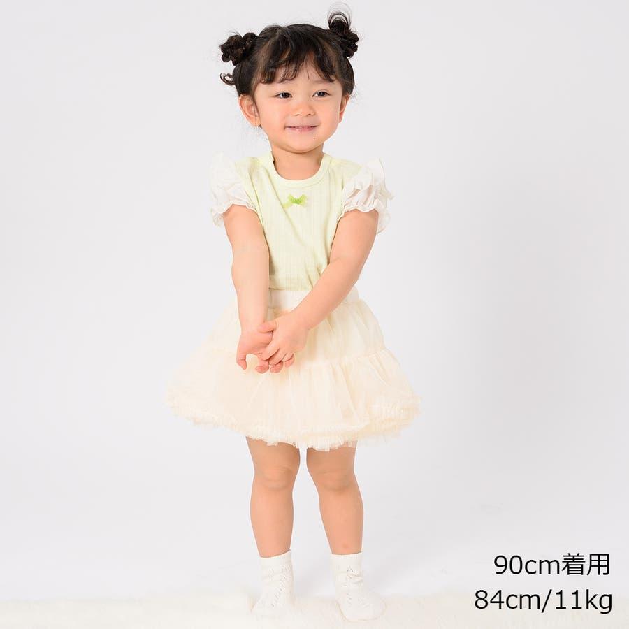 【子供服】 kids zoo (キッズズー) メッシュジャガードパフスリーブTシャツ 70cm〜95cm W22811 9