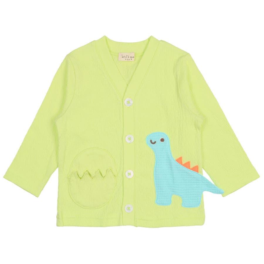 【子供服】 kids zoo (キッズズー) 恐竜アップリケたまごポケットカーディガン 70cm〜95cm W32410 3