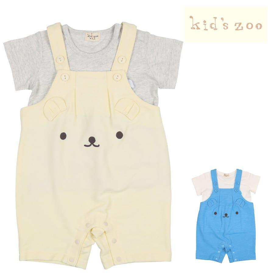 【子供服】 kids zoo (キッズズー) 半袖Tシャツ・くまオーバーオールセット 70cm〜95cm W32723 1