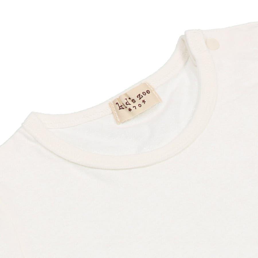 【子供服】 kids zoo (キッズズー) 半袖Tシャツ・くまオーバーオールセット 70cm〜95cm W32723 6