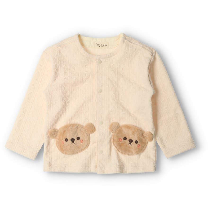 【子供服】 kids zoo (キッズズー) くまポケットカーディガン 70cm〜95cm W52400 2