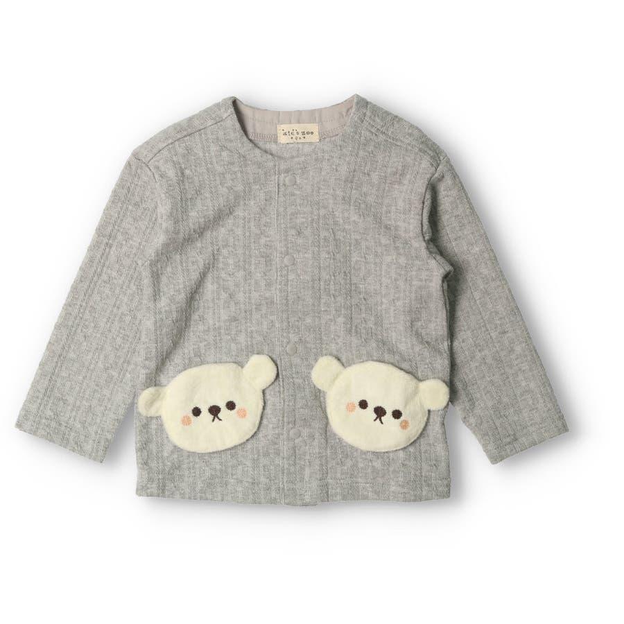 【子供服】 kids zoo (キッズズー) くまポケットカーディガン 70cm〜95cm W52400 3