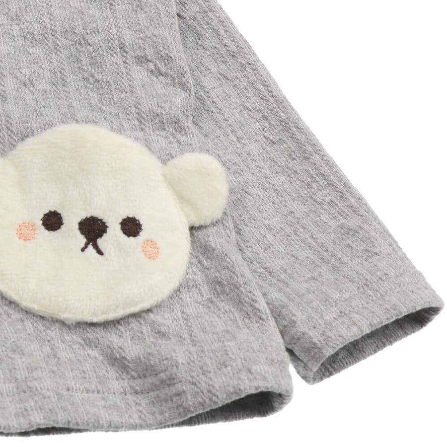 【子供服】 kids zoo (キッズズー) くまポケットカーディガン 70cm〜95cm W52400 8