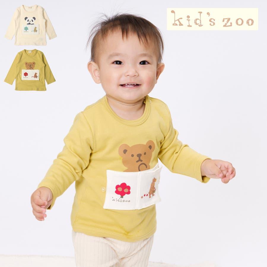 【子供服】 kids zoo (キッズズー) パンダ・クマ動物柄しかけTシャツ 70cm〜95cm W52803 1
