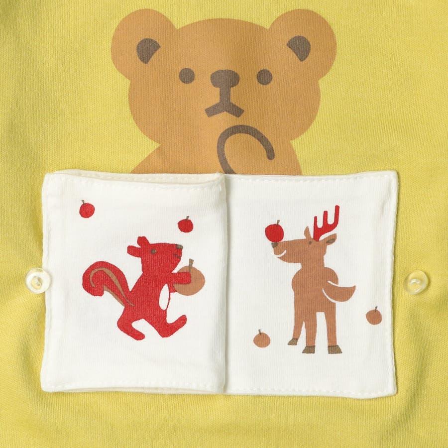 【子供服】 kids zoo (キッズズー) パンダ・クマ動物柄しかけTシャツ 70cm〜95cm W52803 10