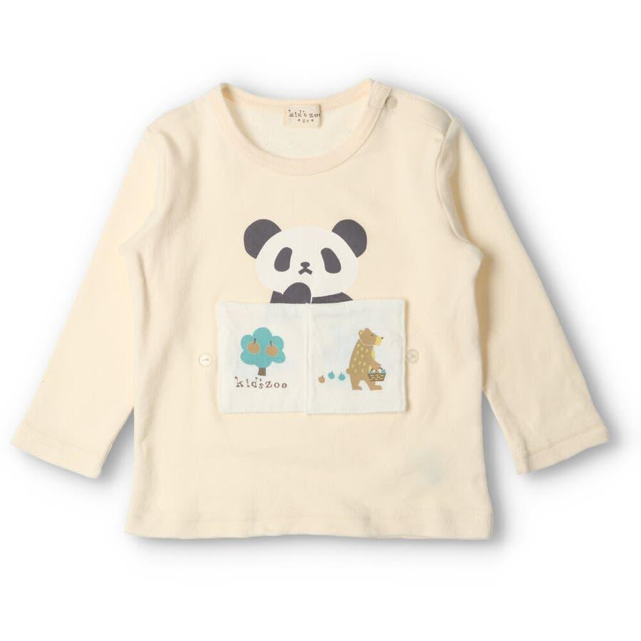 【子供服】 kids zoo (キッズズー) パンダ・クマ動物柄しかけTシャツ 70cm〜95cm W52803 2