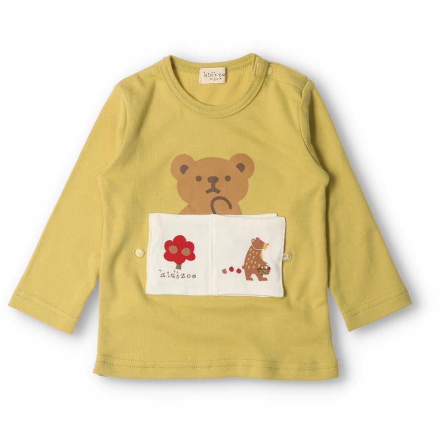 【子供服】 kids zoo (キッズズー) パンダ・クマ動物柄しかけTシャツ 70cm〜95cm W52803 3