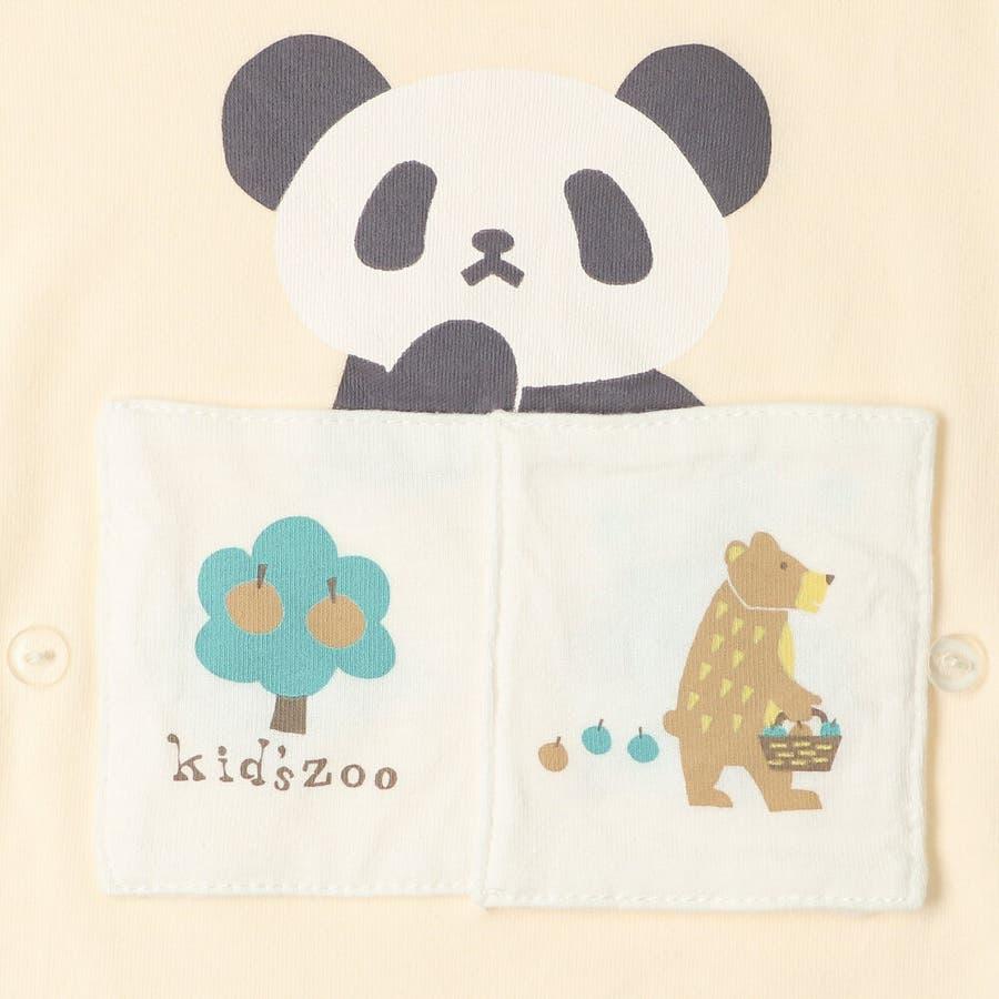 【子供服】 kids zoo (キッズズー) パンダ・クマ動物柄しかけTシャツ 70cm〜95cm W52803 7