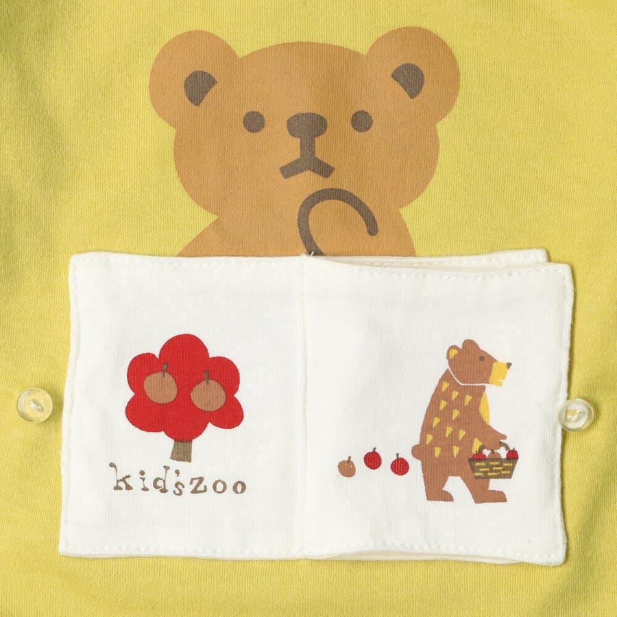 【子供服】 kids zoo (キッズズー) パンダ・クマ動物柄しかけTシャツ 70cm〜95cm W52803 9
