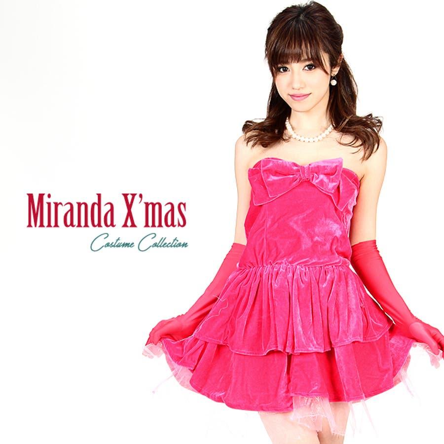 ドレス ミニ丈 ピンク レディース コスプレ コスチューム 衣装 セット スカート レトロ アイドル 70年代プリンセスペア