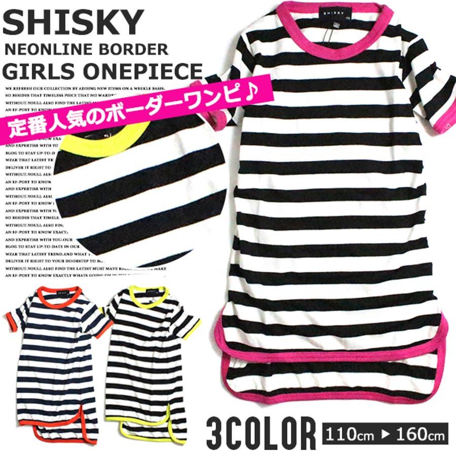 d8251a8ad3db8 ... 半袖 子供服 女の子 キッズ ジュニア 韓国こども服 ベビー ボーイズガールズ. マウスを合わせると画像を拡大できます. 画像一覧を見る ·  MB2のワンピース・ドレス/ ...
