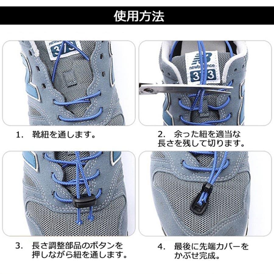 レースロック 結ばない ほどけない 靴ひも シューレースロック 子供服 靴紐 伸びる スニーカー スパイク スポーツクイックシューレース くつひも 男の子 女の子 男児 女児 キッズ ジュニア こども服 韓国子供服 6
