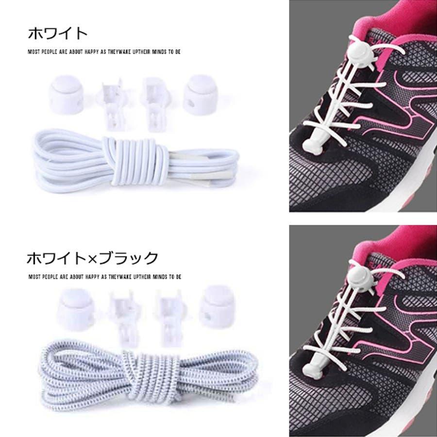 レースロック 結ばない ほどけない 靴ひも シューレースロック 子供服 靴紐 伸びる スニーカー スパイク スポーツクイックシューレース くつひも 男の子 女の子 男児 女児 キッズ ジュニア こども服 韓国子供服 8