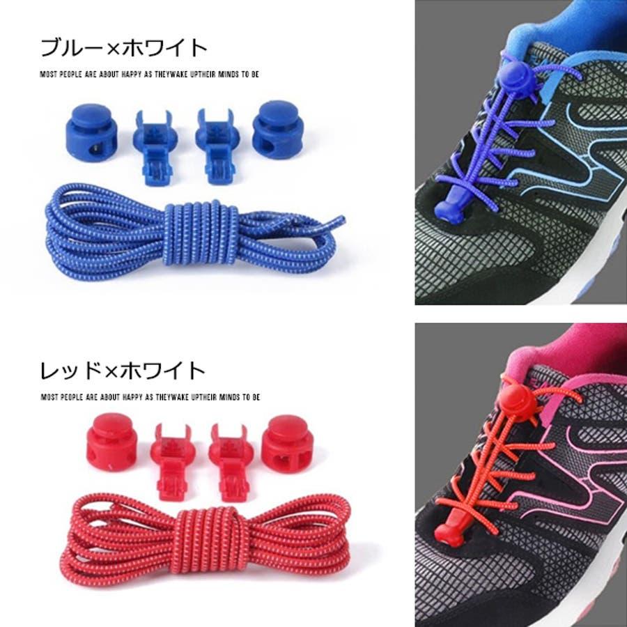 レースロック 結ばない ほどけない 靴ひも シューレースロック 子供服 靴紐 伸びる スニーカー スパイク スポーツクイックシューレース くつひも 男の子 女の子 男児 女児 キッズ ジュニア こども服 韓国子供服 9